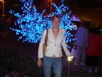 Ирина Владимировна, Витебск, id102004676