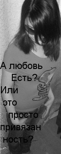 Просто Линка