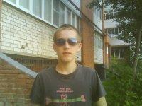 Андрей Двойнов, 11 сентября , Чебоксары, id19422708