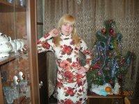Марина Шкода, 13 июля 1978, Днепродзержинск, id20192964