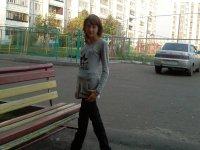 Настена Волкова, 21 ноября 1994, Альметьевск, id21403616