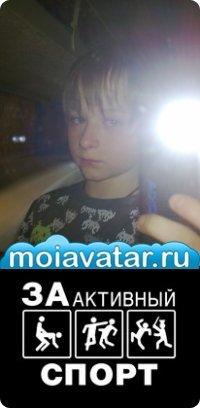 Никита Долгих, 5 июня 1996, Москва, id31137328