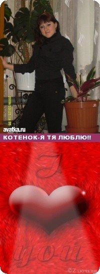 Римма Мингазова, 8 ноября 1990, Казань, id34588059