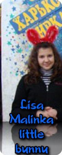 Лиза Луценко, 2 декабря 1993, Харьков, id55946685