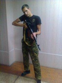 Антон Пономаренко, 9 октября , Красноярск, id92729404